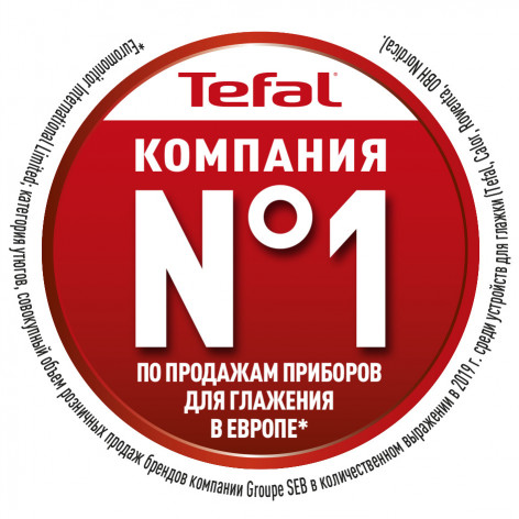 Утюг Tefal Easygliss French Limited Edition - J