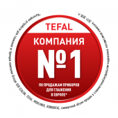 Парогенератор Tefal Pro Express Ultimate Care GV9570E0 фото 8